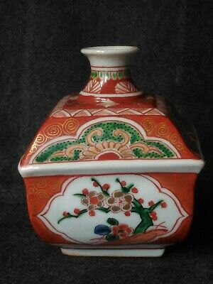 Rare Antique Beautiful Japanese Porcelain Imari Sake Server Meiji (19th Century)