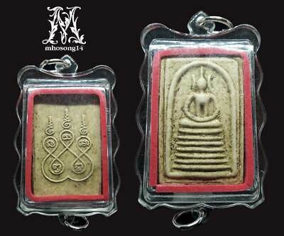 Thai Amulet PHRA SOMDEJ Wat KetChaiyo Pendant Power Luck Rich Charm Love Protect