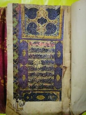 Antique Arabic Handwritten Quran Completed 200-250 Years Old