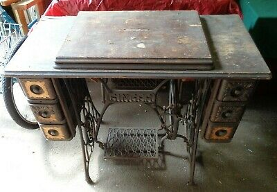 Vtg Singer Treadle Sewing Machine Table Oak Wood Cabinet Cast Iron - PICK UP NJ