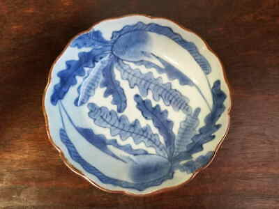 koi3.29 Bowl porcelain antique Japanese Imari ware late Edo 19th century