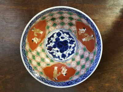 koi4.31 Bowl porcelain antique Japanese Imari ware late Edo 19th century