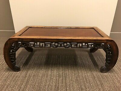 Vintage Chinese Ming style carved wood low coffee/meditation table