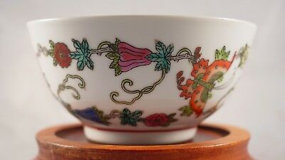 """Chinese Jingdezhen hand-painted Porcelain Bowl butterfly flower vine 4.5"""""""