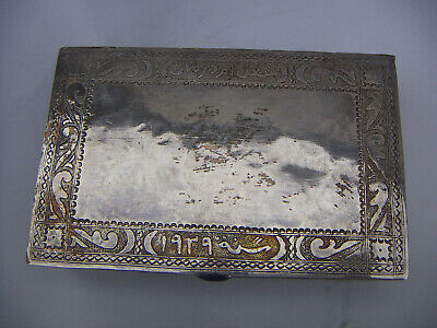 1929 Antique Middle East Africa Islamic Arabic Omdurman Sudan Silver Box Rare