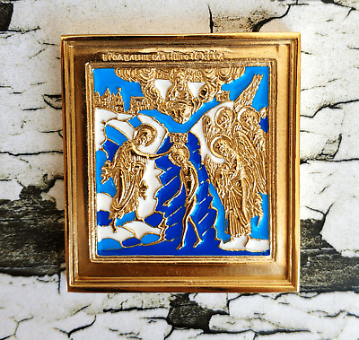 Russian Orthodox Old Believer icon Epiphany of Jesus Christ, Christening