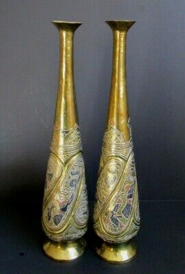 Antique MIXED METAL BRASS Decor VASES EGYPTIAN REVIVAL Cairoware Mamluk c 1920s!