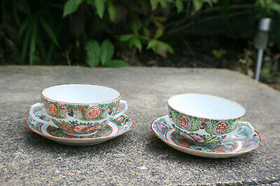 2 Set Antique Chinese Porcelain Hand Painted Famille Rose Tea Cup & Plate - Mark