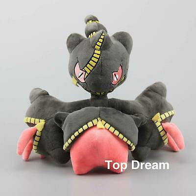 "Pokemon Mega Banette Plush Toy Soft Stuffed Animal Doll 10"" Teddy Kids Gift"