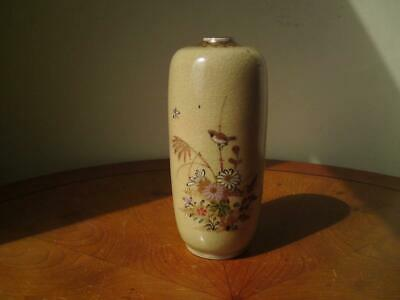 Antique Japanese Shōwa period Satsuma Pottery Vase bird butterfly flowers Signed