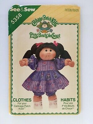 1985 Vintage Cabbage Patch Kids Doll See & Sew Pattern #5358 Butterick