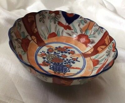 Antique Japanese Imari Bowl,15.5Cm Across,Nice,Late 19Th/Early 20Th Century Item