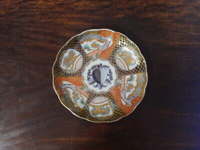 koi03092 Plate porcelain antique Japanese Imari ware late Edo 19th century