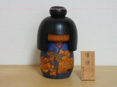 "KOKESHI Doll ""Kazuwo"" かずを Japanese traditional crafts 16cm"
