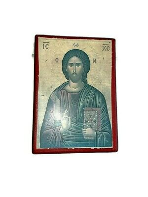 ⭐ Antique Vintage Byzantine Icon Jesus Christ Pantocrator 16th century