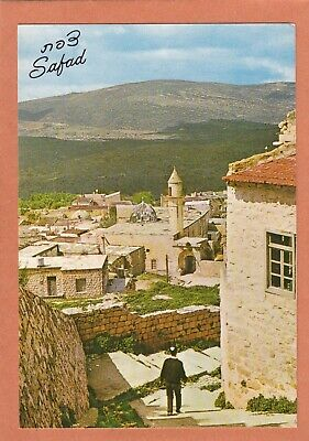 1868 - Safad - Ancient Synagogues And The Artist's Colony - Judaica - Neuve