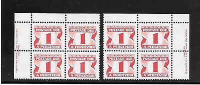 CANADA CENTENNIAL FOURTH POSTAGE DUE ISSUE 1 CENT UR + UL #  J-28a