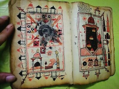 Antique Handwritten Arabic Pictured Incomplete Manuscript Without Binding