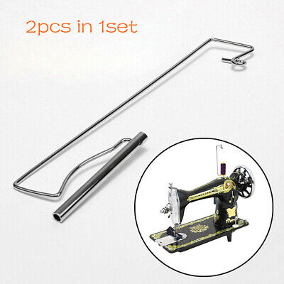 2pcs Featherweight Portable Thread Stand For Singer 221&222K Pfaff  Old Machines