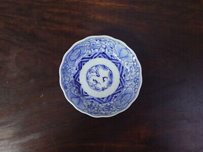 koi02804 Bowl porcelain antique Japanese Imari ware late Edo 19th century