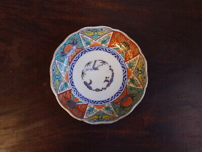 koi03207.2 Bowl porcelain antique Japanese Imari ware late Edo 19th century
