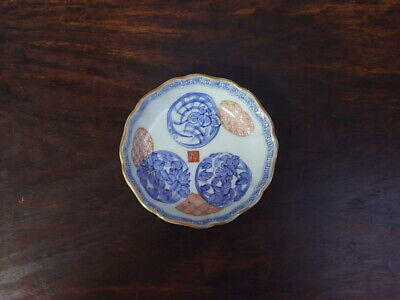 koi03368 Bowl porcelain antique Japanese Imari ware late Edo 19th century