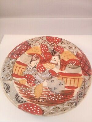 Antique Japanese Unknown Maker Small Pottery Dish