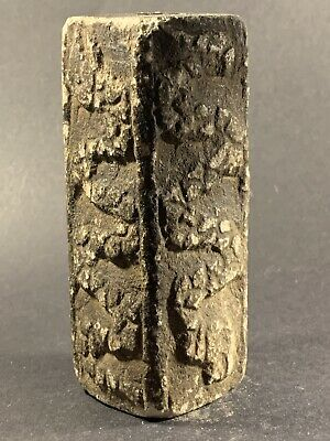 Highly Detailed Scarce Ancient Western Asiatic Serpent Block - Circa 800-600Bce