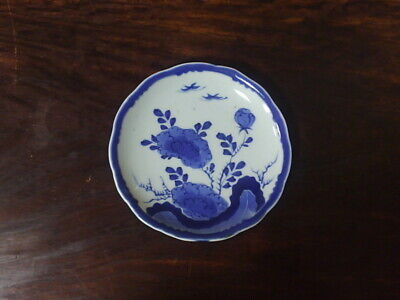 koi04228 Plate porcelain antique Japanese Imari ware late Edo 19th century