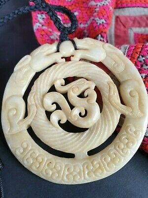 Old Chinese White Jade Medallion on Black Neck Cord (a) …beautiful collection