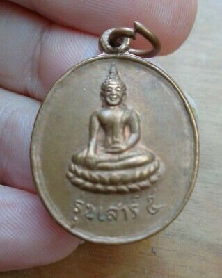 Old  Thai Brass  Buddha  Amulet  Charm Pendant  Protective Charm