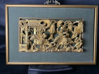 Rare Antique Chinese Gild Wood Panel 19th Century Framed