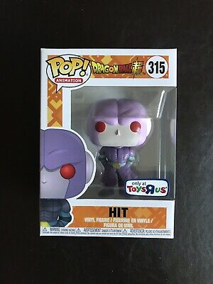 Funko Pop! Animation Hit #315 Dragon Ball Z Toys R Us Exclusive Rare Authentic