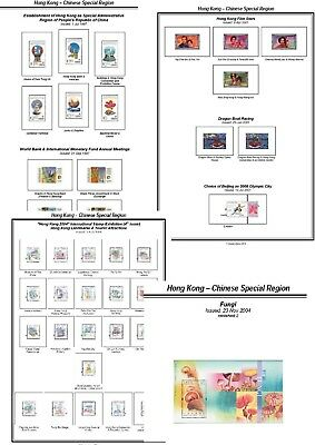 Print your own Hong Kong (SAR) Stamp Album, fully illustrated and annotated