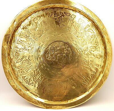 Egyptian Revival Brass Charger with Hieroglyphics circa 1890
