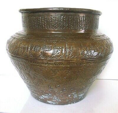 LARGE Antique EGYPTIAN REVIVAL with HEBREW brass pot/ planter