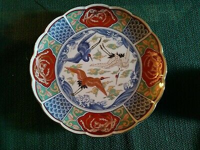 Japanese Kutani Imari Arita Gold Gilt Hand Painted Antique Japanese Crane Plate
