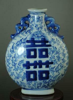 """China Old Hand-Made Blue And White Porcelain Hand Painted""""囍""""Vase B02"""