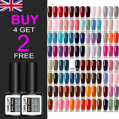 LEMOOC UV LED Gel Nail Polish Soak Off Gel Nails Top Base 8ml 125 Colors Range