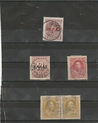 Greece Crete Old Stamps With Very Nice Postmark  Look!!!