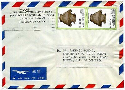 Taiwan-Rep Of China, Director General,To Jairo Londono Tamayo>Colombia//1979