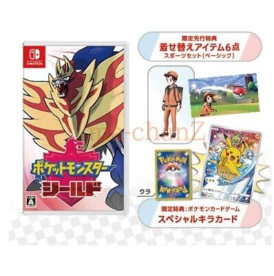 Pokemon Shield + Promo card Pikachu Nintendo Switch Game Japanese