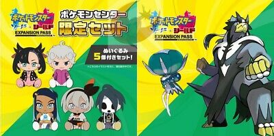 Pre-Order Pokemon Sword & Shield EXPANSION PASS & Premium 5dolls Nintendo Switch