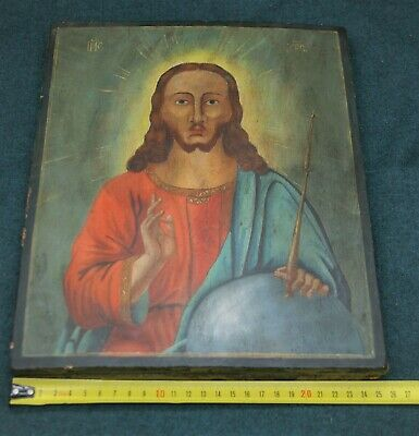 Antique icon of Jesus the Almighty MID 19th century