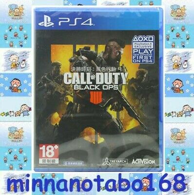 Sony Ps4 Call Of Duty Black Ops 4 *Brand New English Asia Game * Region Free