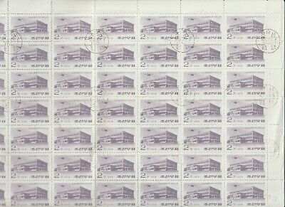 1 Full Sheet Of 74 Stamps From  Korea 1973.
