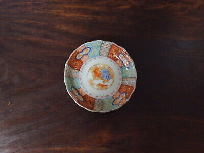 koi16.34 Small plate porcelain antique Japanese Imari ware late Edo 19C