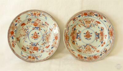 GOOD PAIR OF ANTIQUE 18TH C CHINESE IMARI PORCELAIN DISHES KHANG SHI c1700