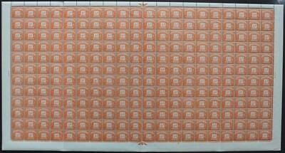 GB: Full 20 x 12 Sheet of ½d Postage Due Examples - Full Margins (26409)