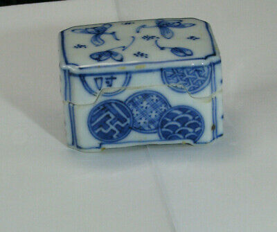 Vintage Chinese Asian Hand Painted Porcelain Blue White Trinket Box
